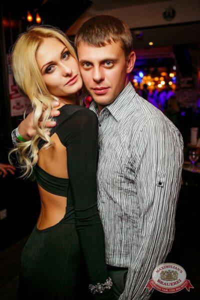 «Дыхание ночи»: Dj Сергей Рига (Москва) - Ресторан «Максимилианс» Новосибирск - 17