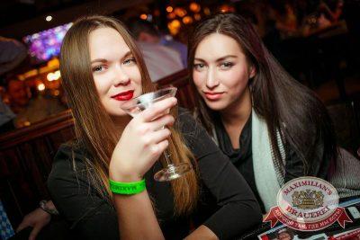 «Дыхание ночи»: Dj Сергей Рига (Москва) - Ресторан «Максимилианс» Новосибирск - 23