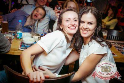 «Дыхание ночи»: Dj Сергей Рига (Москва) - Ресторан «Максимилианс» Новосибирск - 27