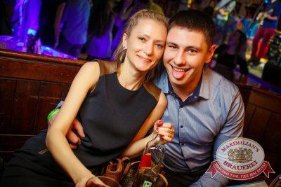 «Дыхание ночи»: Dj Сергей Рига (Москва) - Ресторан «Максимилианс» Новосибирск - 28