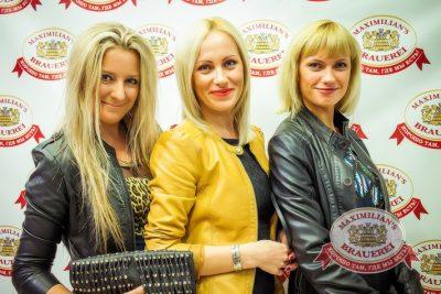 Сестры Зайцевы, 1 мая 2014 - Ресторан «Максимилианс» Новосибирск - 04