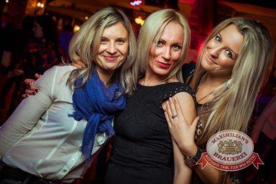Сестры Зайцевы, 1 мая 2014 - Ресторан «Максимилианс» Новосибирск - 10