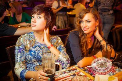 Сестры Зайцевы, 1 мая 2014 - Ресторан «Максимилианс» Новосибирск - 11