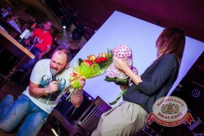 Сестры Зайцевы, 1 мая 2014 - Ресторан «Максимилианс» Новосибирск - 14