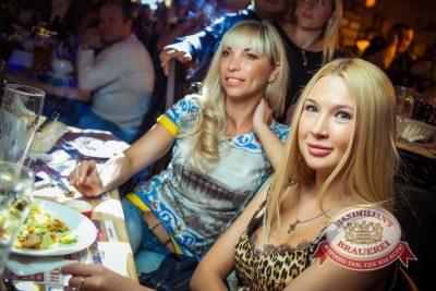 Сестры Зайцевы, 1 мая 2014 - Ресторан «Максимилианс» Новосибирск - 16