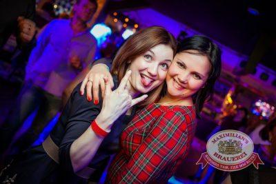Сестры Зайцевы, 1 мая 2014 - Ресторан «Максимилианс» Новосибирск - 17