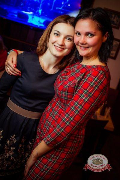Сестры Зайцевы, 1 мая 2014 - Ресторан «Максимилианс» Новосибирск - 23