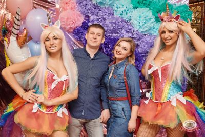 Вечеринка «Холостяки и холостячки», 13 апреля 2019 - Ресторан «Максимилианс» Новосибирск - 0011