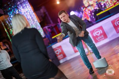 Вечеринка «Холостяки и холостячки», 13 апреля 2019 - Ресторан «Максимилианс» Новосибирск - 0015