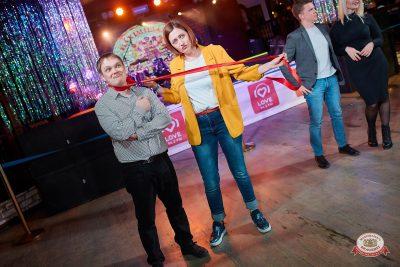 Вечеринка «Холостяки и холостячки», 13 апреля 2019 - Ресторан «Максимилианс» Новосибирск - 0016