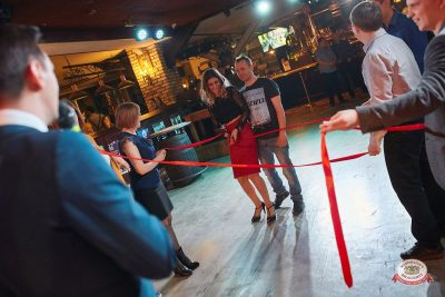 Вечеринка «Холостяки и холостячки», 13 апреля 2019 - Ресторан «Максимилианс» Новосибирск - 0023