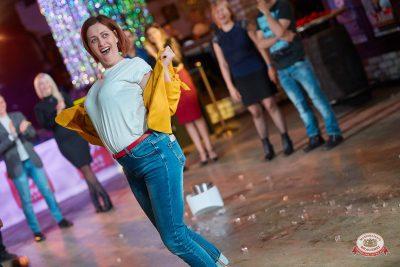 Вечеринка «Холостяки и холостячки», 13 апреля 2019 - Ресторан «Максимилианс» Новосибирск - 0025