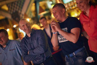 Вечеринка «Холостяки и холостячки», 13 апреля 2019 - Ресторан «Максимилианс» Новосибирск - 0027