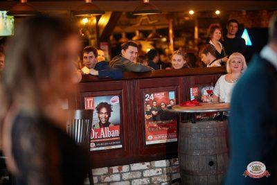 Вечеринка «Холостяки и холостячки», 13 апреля 2019 - Ресторан «Максимилианс» Новосибирск - 0028