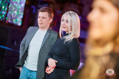 Вечеринка «Холостяки и холостячки», 13 апреля 2019 - Ресторан «Максимилианс» Новосибирск - 0029