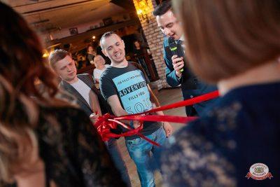 Вечеринка «Холостяки и холостячки», 13 апреля 2019 - Ресторан «Максимилианс» Новосибирск - 0030
