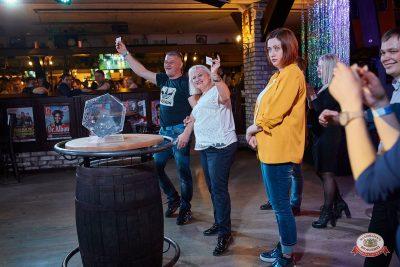 Вечеринка «Холостяки и холостячки», 13 апреля 2019 - Ресторан «Максимилианс» Новосибирск - 0034