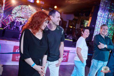 Вечеринка «Холостяки и холостячки», 13 апреля 2019 - Ресторан «Максимилианс» Новосибирск - 0038