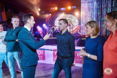 Вечеринка «Холостяки и холостячки», 13 апреля 2019 - Ресторан «Максимилианс» Новосибирск - 0039