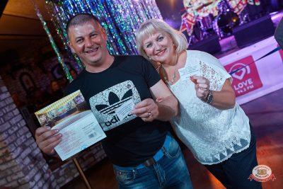 Вечеринка «Холостяки и холостячки», 13 апреля 2019 - Ресторан «Максимилианс» Новосибирск - 0042