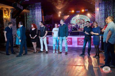 Вечеринка «Холостяки и холостячки», 13 апреля 2019 - Ресторан «Максимилианс» Новосибирск - 0043