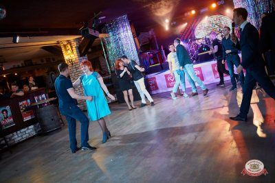 Вечеринка «Холостяки и холостячки», 13 апреля 2019 - Ресторан «Максимилианс» Новосибирск - 0045