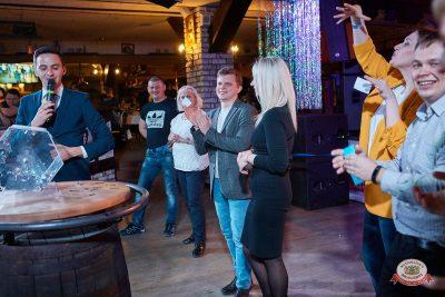 Вечеринка «Холостяки и холостячки», 13 апреля 2019 - Ресторан «Максимилианс» Новосибирск - 0046