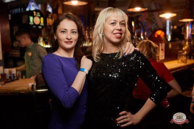 Вечеринка «Холостяки и холостячки», 13 апреля 2019 - Ресторан «Максимилианс» Новосибирск - 0049
