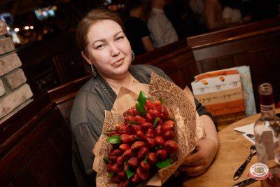 Вечеринка «Холостяки и холостячки», 13 апреля 2019 - Ресторан «Максимилианс» Новосибирск - 0055