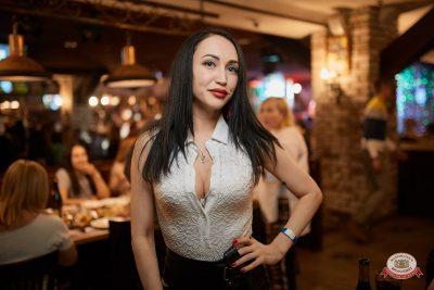 Вечеринка «Холостяки и холостячки», 13 апреля 2019 - Ресторан «Максимилианс» Новосибирск - 0056
