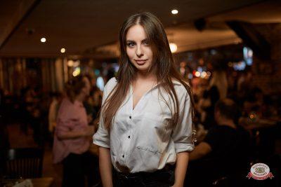 Вечеринка «Холостяки и холостячки», 13 апреля 2019 - Ресторан «Максимилианс» Новосибирск - 0058