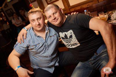 Вечеринка «Холостяки и холостячки», 13 апреля 2019 - Ресторан «Максимилианс» Новосибирск - 0060