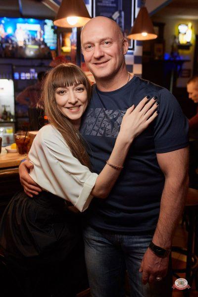 Вечеринка «Холостяки и холостячки», 13 апреля 2019 - Ресторан «Максимилианс» Новосибирск - 0064