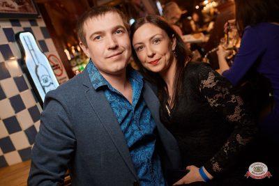 Вечеринка «Холостяки и холостячки», 13 апреля 2019 - Ресторан «Максимилианс» Новосибирск - 0067