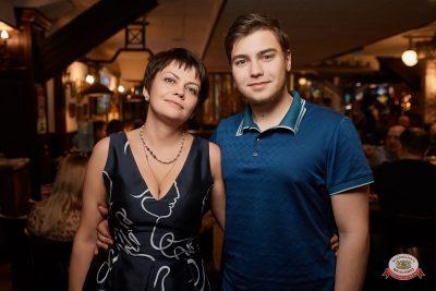 Вечеринка «Холостяки и холостячки», 13 апреля 2019 - Ресторан «Максимилианс» Новосибирск - 0069