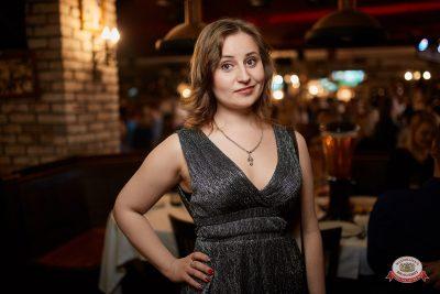 Вечеринка «Холостяки и холостячки», 13 апреля 2019 - Ресторан «Максимилианс» Новосибирск - 0070