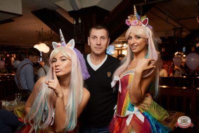 Вечеринка «Холостяки и холостячки», 13 апреля 2019 - Ресторан «Максимилианс» Новосибирск - 0072