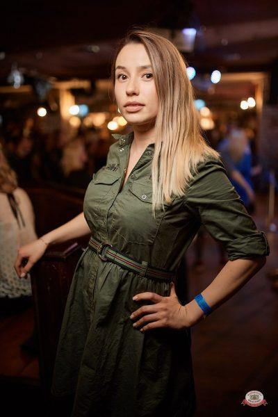 Вечеринка «Холостяки и холостячки», 13 апреля 2019 - Ресторан «Максимилианс» Новосибирск - 0074