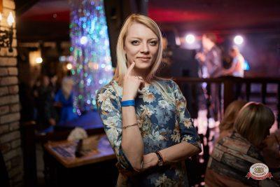 Вечеринка «Холостяки и холостячки», 13 апреля 2019 - Ресторан «Максимилианс» Новосибирск - 0075