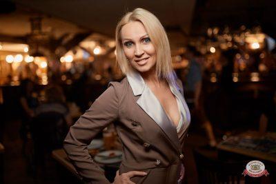 Вечеринка «Холостяки и холостячки», 13 апреля 2019 - Ресторан «Максимилианс» Новосибирск - 0076