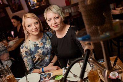 Вечеринка «Холостяки и холостячки», 13 апреля 2019 - Ресторан «Максимилианс» Новосибирск - 0077