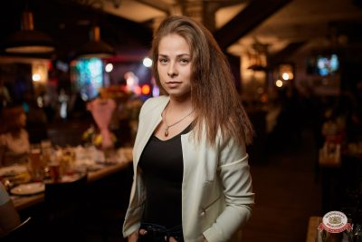 Вечеринка «Холостяки и холостячки», 13 апреля 2019 - Ресторан «Максимилианс» Новосибирск - 0082