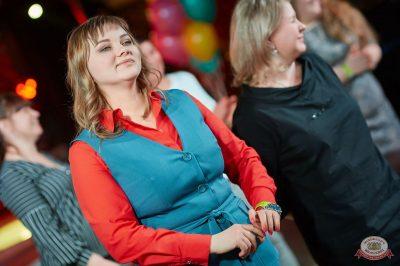 Вечеринка «Холостяки и холостячки», 9 февраля 2019 - Ресторан «Максимилианс» Новосибирск - 11