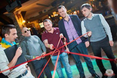 Вечеринка «Холостяки и холостячки», 9 февраля 2019 - Ресторан «Максимилианс» Новосибирск - 22