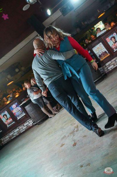 Вечеринка «Холостяки и холостячки», 9 февраля 2019 - Ресторан «Максимилианс» Новосибирск - 23