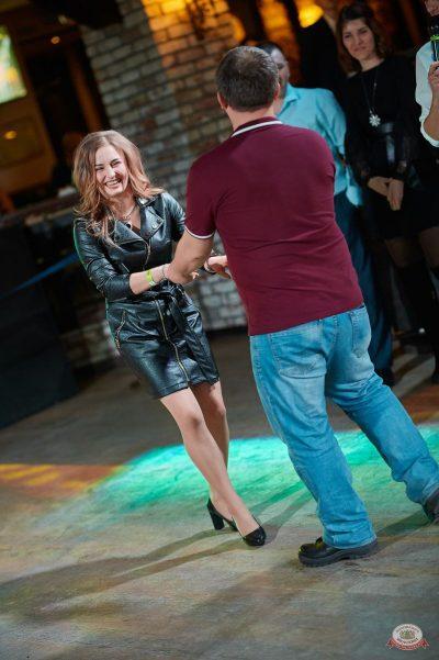 Вечеринка «Холостяки и холостячки», 9 февраля 2019 - Ресторан «Максимилианс» Новосибирск - 24