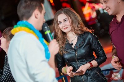 Вечеринка «Холостяки и холостячки», 9 февраля 2019 - Ресторан «Максимилианс» Новосибирск - 26