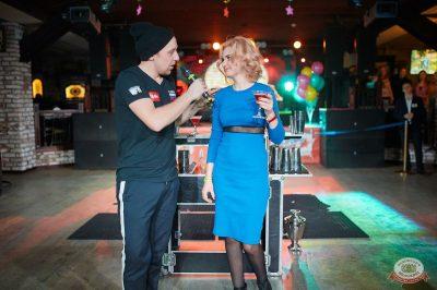 Вечеринка «Холостяки и холостячки», 9 февраля 2019 - Ресторан «Максимилианс» Новосибирск - 32
