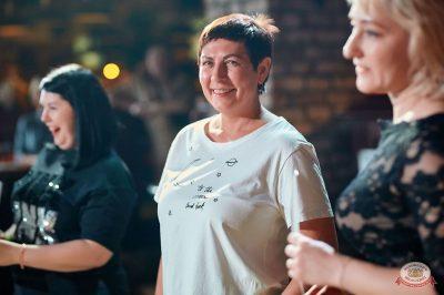 Вечеринка «Холостяки и холостячки», 9 февраля 2019 - Ресторан «Максимилианс» Новосибирск - 34