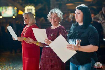 Вечеринка «Холостяки и холостячки», 9 февраля 2019 - Ресторан «Максимилианс» Новосибирск - 35